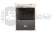Портативное зарядное устройство power bank Xiaomi 10400 mAh